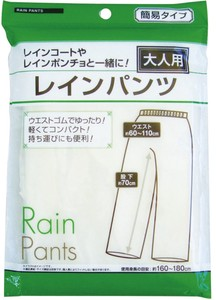 For adults Rain Pants