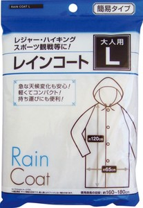 For adults Raincoat