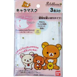 Rilakkuma Non-woven Cloth Mask 3 Pcs