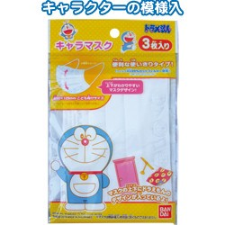 Doraemon Non-woven Cloth Mask 3 Pcs
