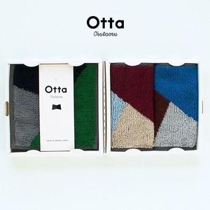 【今治タオル/ギフト】Otta(オッタ)ハーフタオルハンカチ同柄3枚組ギフトセットB【Made in Japan】