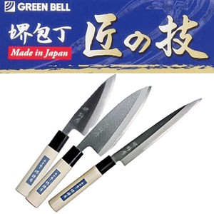 GREEN BELL Japanese Cooking Knife Japanese Cooking Knife Japanese Knives for Sashimi