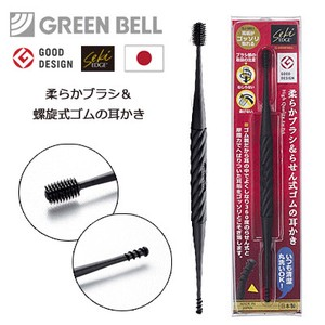 Design GREEN BELL Soft Brush Earpick