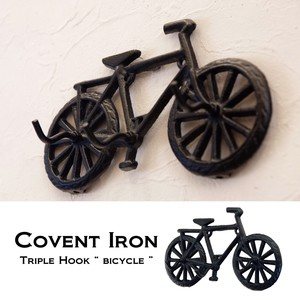 Covent Iron コベントアイアン[トリプルフック(BICYCLE)]