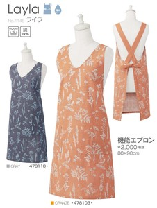 Effect Attached Apron Laila S/S
