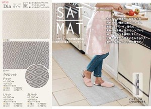 Easy Mat Diamond S/S