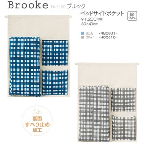Look Bed Pocket S/S