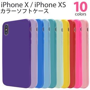Smartphone Case Impact Strong 10 Colors iPhone Color soft Case