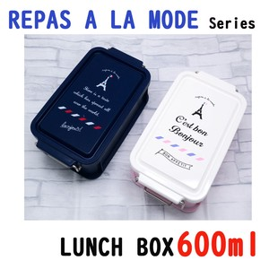 Mode Container Lunch Box Partition