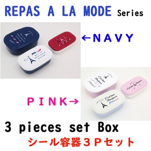 Mode SEAL Food Container Set