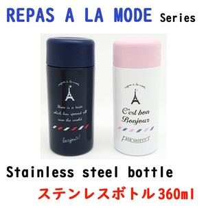 Mode Lecht Stainless bottle Cold Insulation Heat Retention