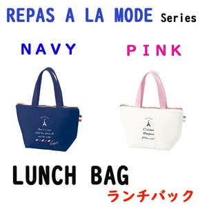 Mode Lunch Bag