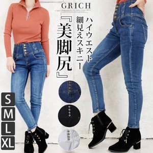 Replacement Bottom Pants High-waisted Skinny Denim
