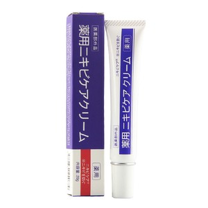 Skincare pimple care product Made in Japan