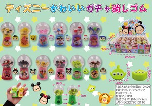 Sales Promotion Disney Eraser