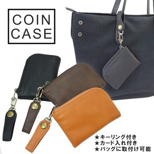 Wallet Coin Case Key Ring Card Men's Ladies Business KEYS