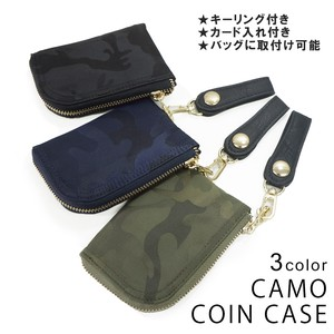 Wallet Coin Case Camouflage Key Ring Card Attached Men's Ladies KEYS Business