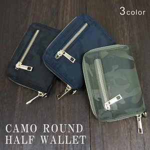 Wallet Men's Ladies Two Half Wallet Fastener Card Camouflage Business