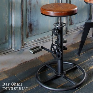 US AL Series Bar Chair