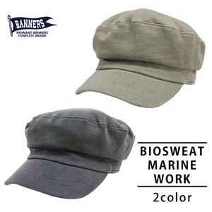 Hats & Cap Cap Men's Ladies Marine Military Cap Work Bio PENNANTBANNERS