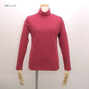 Milling Turtle Neck Long Sleeve Pullover