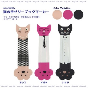 Cat Jelly Book Marker