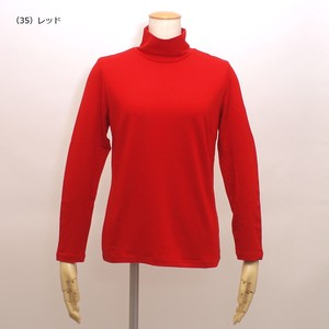 Gigging Stretch Turtle Neck Long Sleeve Pullover