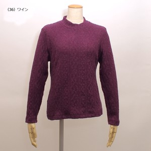 Cable Turtle Neck Long Sleeve Pullover