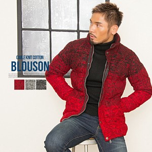 Cable Knitted Padding Blouson Outerwear
