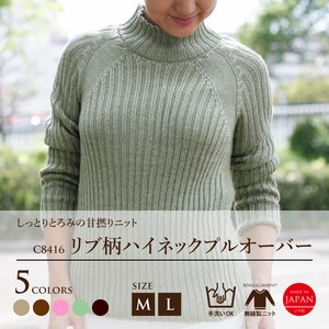 Knitted High Neck Pullover