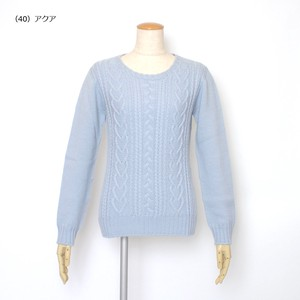 Cable Round Neck Pullover