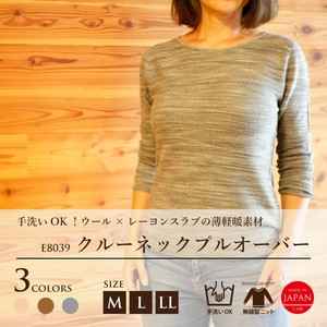 Wool Rayon Crew Neck Pullover
