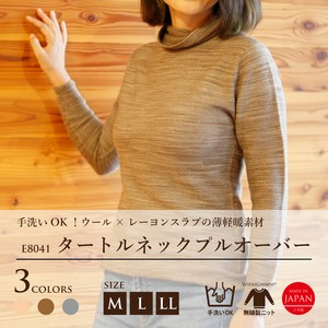 Wool Rayon Turtle Neck Pullover