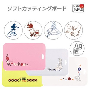 Antibacterial Disney soft Cutting Board PEARL KINZOKU Chopping Board