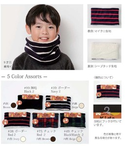 2018 A/W Kids Neck Warmer