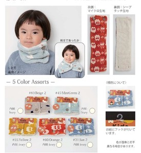 2018 A/W Kids Button Attached Neck Warmer
