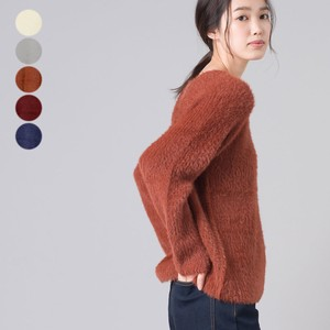 Knitted Feather V-neck Pullover Knitted 2018 A/W