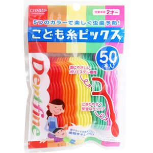 Fine Children Pick 50 Pcs Oral