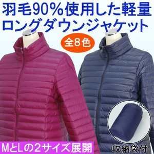 Ladies Outerwear Storage Bag Attached Light-Weight Down Stand Long Jacket 10 Pcs Set