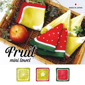Fruit Towel Handkerchief Admission Admission