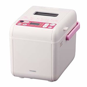 Multi Home Cooker Pink
