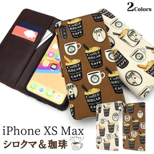 Smartphone Case Fabric Use iPhone Polar Bear Coffee Design Notebook Type Case