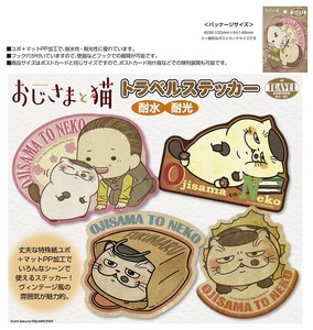 Cat Travel Sticker