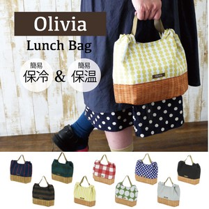 Bag Like Lunch Bag Simple Cold Insulation Heat Retention Admission Admission