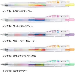 "[ZEBRA] ""SARASA CLIP"" Ballpoint pen 0.5mm Marble Color"