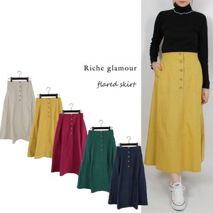 S/S Prepeller Flare Long Skirt