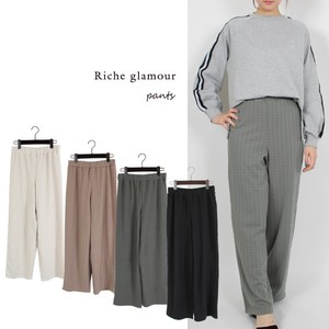 S/S Cable Guard Pants