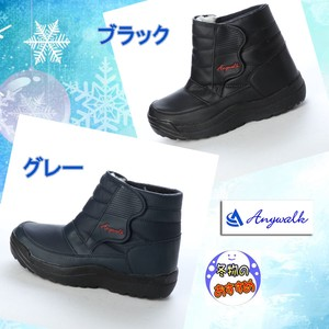 Completely Waterproof Boots Attached Black Navy