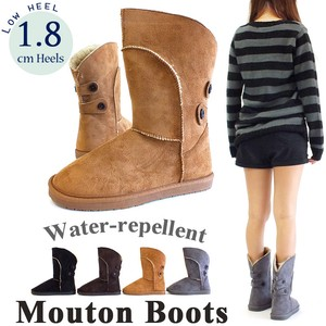Bag Belt Design Design Mouton Boots