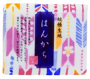 Japan WAFUKA Fabric Handkerchief Yagasuri